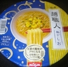 [19/04/30]日清 麺職人 柚子しお 98-5+税円(イオン)