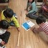 2年生:算数 両手を広げた長さは?