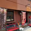 釧路イタリアンランチで最近人気のお店