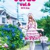 C90/夏コミ新刊!告知「'00/25 Vol.6<女装という在り方>」
