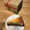 スターバックスチーズケーキ