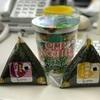 カップヌードル-抹茶仕立てのシーフード味-は苦手な人でも大丈夫?