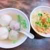 佳興魚丸店の魚丸スープ @大橋頭駅
