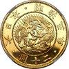日本1870年(明治3年)20円金貨 NGC PF 66CAMEO