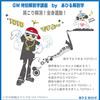 GW特別解剖学講座:【YOYO〜♪で肩甲骨を動かそう】