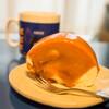 東京駅限定のロールケーキ!ARINCOさんの「塩キャラメルロール」を食べてみました!