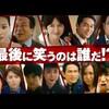 映画:コンフィデンスマンJPを観てきました。