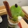 🍀JAPANESE TEA CAFE FULUCK フラック 兵庫豊岡市城崎温泉 日本茶カフェ