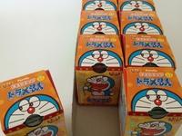 チョコエッグ「ドラえもん」PART2を箱買いしたレビュー。シークレットは映画公開に因んだ!?