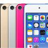 【モンスト】サブアカ用『iPod Touch 第6世代』を購入して1年たったのでレビュー!
