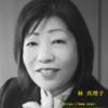 『朝日新聞』2009年5月6日朝刊「天皇対談特集記事」から読みとれた天皇・天皇制の問題