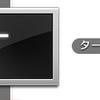 誰でも簡単にできる「音楽ファイルのフォーマットを変換する方法」