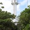 ああ辺戸岬灯台!