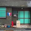 芸術の秋【変容する家】「タイルの家」魚住哲宏+魚住紀代美