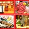 【オススメ5店】池袋(東京)にある焼酎が人気のお店