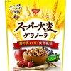 テレビや雑誌で話題のバーリーマックス大麦ってなに?スーパー大麦とも呼ばれるバーリーマックスの特徴やダイエット効果をわかりやすく解説。