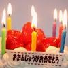 注文した誕生日ケーキが、誕生日よりも早く、自宅に配達されたら、どうする?・・・どう対処すべきか!