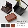 Costa Liberta(コスタリベルタ) イタリアンレザー 三つ折りミニ財布