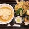 【食べログ】讃岐うどんの名店!関西の高評価うどん屋さん3選ご紹介します。