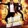 日本人監督のベトナム映画「サイゴン・ボディガード」(2017)