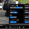 ニコニコ動画が1080p動画のテスト運用を開始したようですね