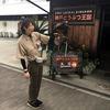 神戸・姫路カピバラ旅行 (その3:神戸どうぶつ王国/神戸市立王子動物園篇)