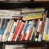 本棚の整理をしました。