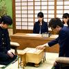 藤井聡太対羽生善治 朝日杯将棋オープン戦の日程はいつ?世紀の対決迫る!