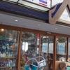 テラス席はワンちゃん(王貞治ではないですよ)可の老舗タイ料理店。錦糸町「ゲウチャイ」