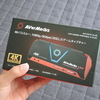 AVerMedia LIVE GAMER PORTABLE 2 PLUSでPCを使用せずにゲーム実況してみた!!