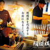 【オススメ5店】相模原・橋本・淵野辺(神奈川)にある韓国料理が人気のお店
