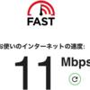 大阪メトロWi-Fi