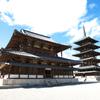 蟇股の種類と歴史。これを知っておけば建築の年代がわかってしまう不思議部材!~日本建築の見方~
