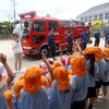 消防避難訓練質問コーナー!