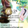【帯広】※追記あり※6/24(土)レストランショー☆