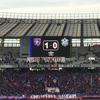 交代カードも奏功せず、なすすべなく完敗したけど……FC東京 VS 湘南