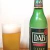 ビールの感想8:ダブ オリジナル ドイツのドルトムント・ビールです