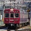 阪急、今日は何系?①386…20210206