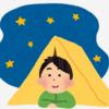 『ソロキャンプの旅』館山サザンビレッジでリフレッシュしてきましたよ (^^)/
