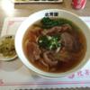 台北にある牛肉麺の名店「北芳園精緻牛肉麵」