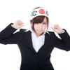 【私の働き方改革】めざせ!稼げるWEBライター!