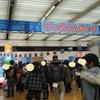 プラレール博大阪6-「てっちゃんの部屋」・会場出口と再入場