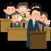 2019年参議院議員通常選挙について