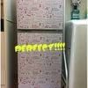 ✿100均リメイクシートで冷蔵庫DIYしたよ✿