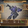 ジオン共和国 技術Lv9(第7期)