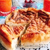前菜やおつまみに☆ベーコンとカマンベールのチーズケーキ