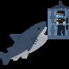 海底47m (2017) サメ映画におけるサメの存在意義