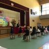 入学式の日