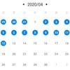 アラフィフの筋トレ記録2020(自宅トレ、自重トレ、亜鉛サプリ、効果と飲み方)