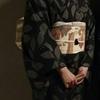 【コーディネート例】大島紬のあんまり好きじゃないコーデ